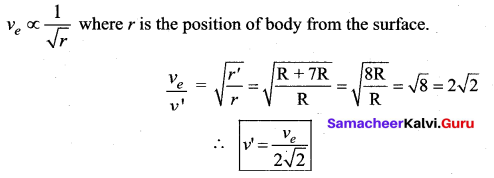 Samacheer Kalvi 11th Physics Solutions Chapter 6 Gravitation 13