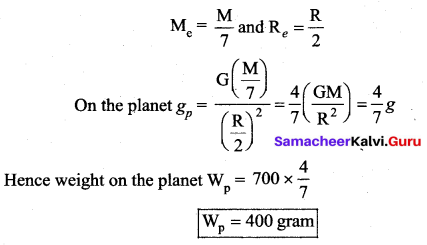 Samacheer Kalvi 11th Physics Solutions Chapter 6 Gravitation 18