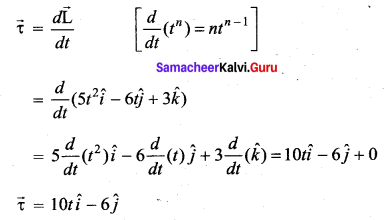 Samacheer Kalvi 11th Physics Solutions Chapter 6 Gravitation 210