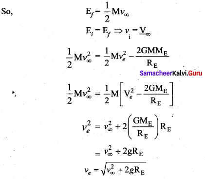 Samacheer Kalvi 11th Physics Solutions Chapter 6 Gravitation 222