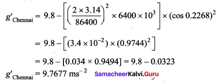Samacheer Kalvi 11th Physics Solutions Chapter 6 Gravitation 226