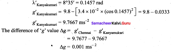 Samacheer Kalvi 11th Physics Solutions Chapter 6 Gravitation 27