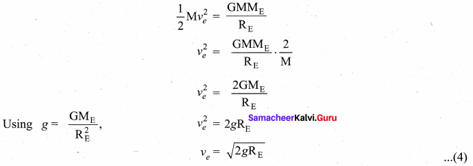 Samacheer Kalvi 11th Physics Solutions Chapter 6 Gravitation 77