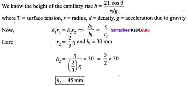 Samacheer Kalvi 11th Physics Solutions Chapter 7 Properties of Matter 100