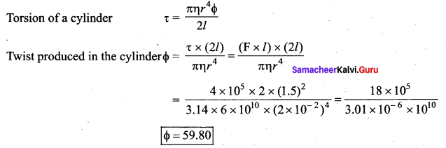 Samacheer Kalvi 11th Physics Solutions Chapter 7 Properties of Matter 101