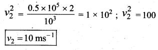 Samacheer Kalvi 11th Physics Solutions Chapter 7 Properties of Matter 106