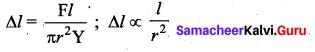Samacheer Kalvi 11th Physics Solutions Chapter 7 Properties of Matter 11