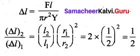 Samacheer Kalvi 11th Physics Solutions Chapter 7 Properties of Matter 192