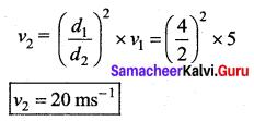 Samacheer Kalvi 11th Physics Solutions Chapter 7 Properties of Matter 201
