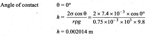 Samacheer Kalvi 11th Physics Solutions Chapter 7 Properties of Matter 220
