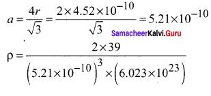 Samacheer Kalvi Guru 12th Chemistry