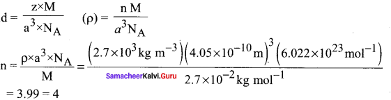 Samacheer Kalvi 12th Chemistry Solution Chapter 6 Solid State-41