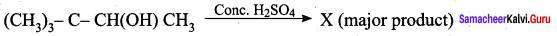 12th Chemistry Evaluate Yourself Answers Samacheer Kalvi