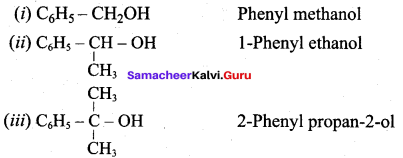 Samacheer Kalvi 12th Chemistry Solutions Chapter 11 Hydroxy Compounds and Ethers-189