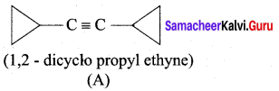 Samacheer Kalvi 12th Chemistry Solutions Chapter 12 Carbonyl Compounds and Carboxylic Acids-46