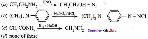 Samacheer Kalvi 12th Chemistry Solutions Chapter 13 Organic Nitrogen Compounds-5
