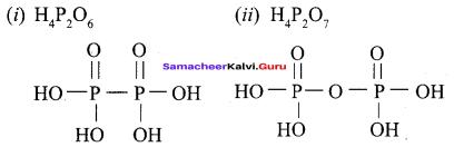 Samacheer Kalvi 12th Chemistry Solutions Chapter 3 p-Block Elements - II img-23