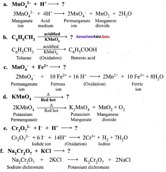 12th Chemistry Samacheer Kalvi