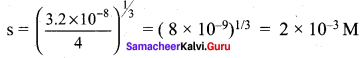 Samacheer Kalvi 12th Chemistry Solutions Chapter 8 Ionic Equilibrium-12