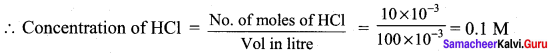 12th Chemistry Chapter 8 Book Back Answers Samacheer Kalvi