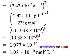 12th Chemistry 8th Lesson Book Back Answers Samacheer Kalvi