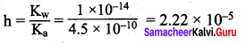 Samacheer Kalvi 12th Chemistry Solutions Chapter 8 Ionic Equilibrium-86