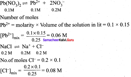 Samacheer Kalvi 12th Chemistry Solutions Chapter 8 Ionic Equilibrium-53