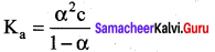 Samacheer Kalvi 12th Chemistry Solutions Chapter 8 Ionic Equilibrium-111