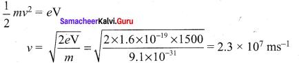 Samacheer Kalvi 12th Physics Solutions Chapter 1 Electrostatics-131