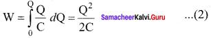 Samacheer Kalvi 12th Physics Solutions Chapter 1 Electrostatics-73