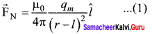 Samacheer Kalvi 12th Physics Solutions Chapter 3 Magnetism and Magnetic Effects of Electric Current-26