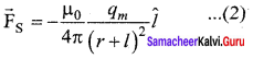 Samacheer Kalvi 12th Physics Solutions Chapter 3 Magnetism and Magnetic Effects of Electric Current-27