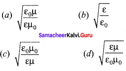 Samacheer Kalvi 12th Physics Solutions Chapter 5 Electromagnetic Waves-19