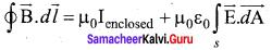12th Physics Samacheer Kalvi Samacheer Kalvi