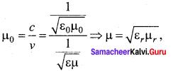 Samacheer Kalvi Guru 12th Physics