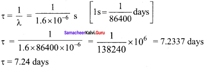 Samacheer Kalvi 12th Physics Solutions Chapter 8 Atomic and Nuclear Physics-32
