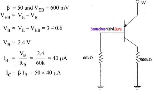 Samacheer Kalvi 12th Physics Solutions Chapter 9 Semiconductor Electronics q3