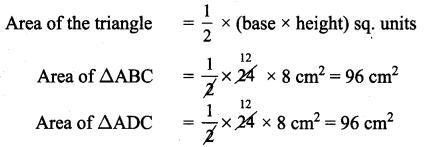 Samacheer Kalvi 7th Maths Solutions Term 1 Chapter 2 Measurements Ex 2.4 3