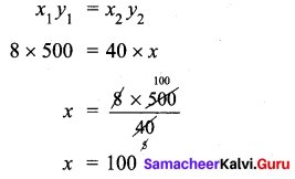Samacheer Kalvi 7th Maths Solutions Term 1 Chapter 4 Direct and Inverse Proportion Ex 4.2 558