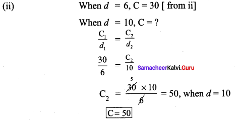Samacheer Kalvi 7th Maths Solutions Term 1 Chapter 4 Direct and Inverse Proportion Ex 4.3 15