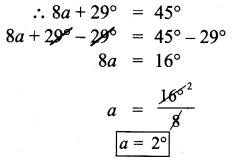 Samacheer Kalvi 7th Maths Solutions Term 1 Chapter 5 Geometry Ex 5.2 53