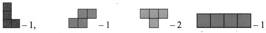 Samacheer Kalvi 7th Maths Term 1 Chapter 6 Information Processing Additional Questions 1