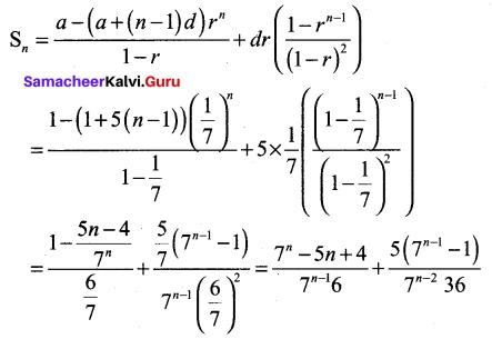 Tamil Nadu 11th Maths Model Question Paper 2 English Medium 10