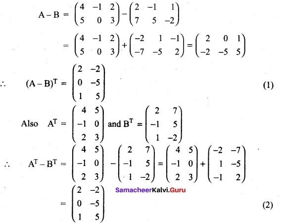 Tamil Nadu 11th Maths Model Question Paper 2 English Medium 11