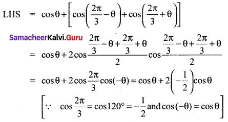 Tamil Nadu 11th Maths Model Question Paper 2 English Medium 15