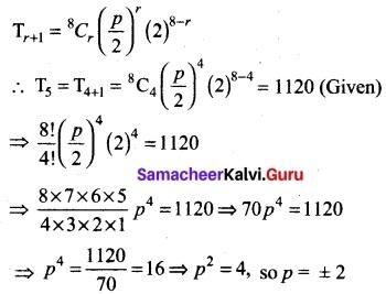Tamil Nadu 11th Maths Model Question Paper 2 English Medium 16
