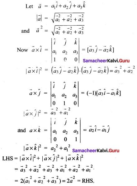 Tamil Nadu 11th Maths Model Question Paper 2 English Medium 18