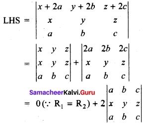 Tamil Nadu 11th Maths Model Question Paper 2 English Medium 7