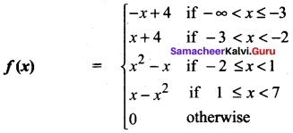 Tamil Nadu 11th Maths Model Question Paper 3 English Medium 1