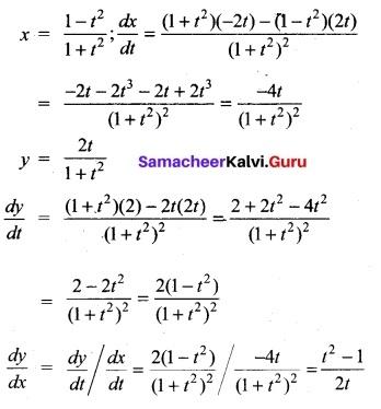 Tamil Nadu 11th Maths Model Question Paper 3 English Medium 15